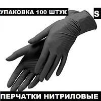 Перчатки нитриловые черные одноразовые без пудры РАЗМЕР S (в упаковке 100шт), рукавички нітрилові одноразові