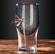 Набор 2-х пивных бокалов с пулей 7.62 мм, фото 3