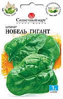 ТМ СОЛНЕЧНЫЙ МАРТ Шпинат Нобель Гигант 3г