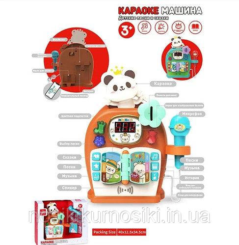 Детская музыкальная караоке машина - 21 песня, сказки, музыка, функция колонки, на русском языке, 2 расцветки