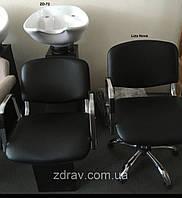Мойка парикмахерская с креслом ZD-72 Металл, не фанера! В наличии!, фото 1
