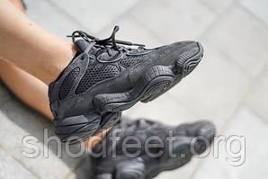 Мужские кроссовки Adidas Yeezy 500 Utility Black