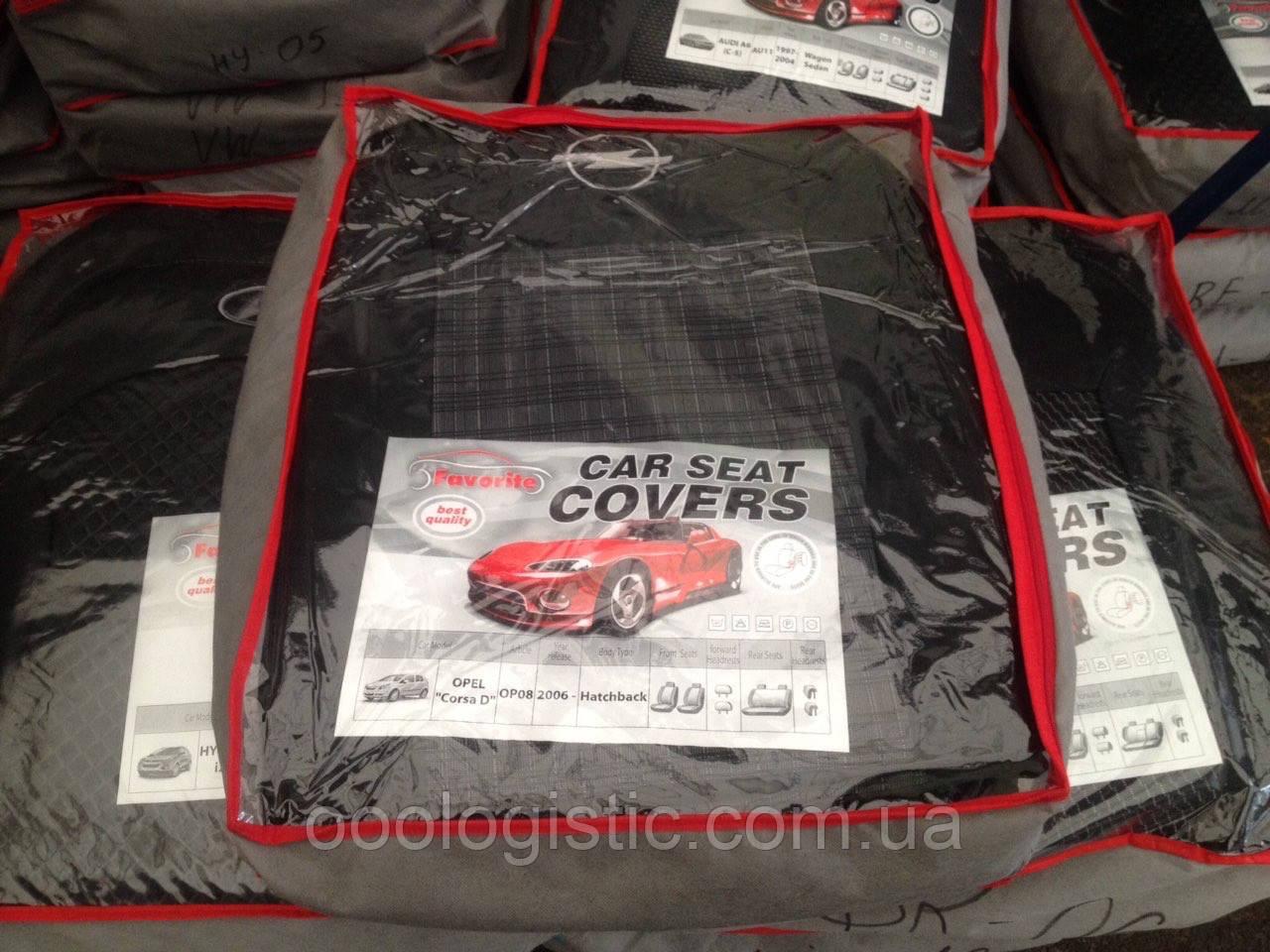 Авточохли Favorite на Opel Corsa D 2006> hatchback, Опель Корса D