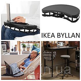 Подставка для ноутбука чёрная IKEA BYLLAN коврик подушка для ноутбука ИКЕА БЮЛЛАН ЕББАРП