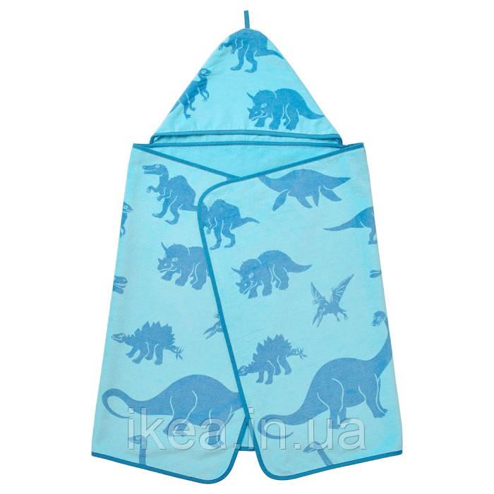Детское махровое полотенце с капюшоном «Динозавр» 100% хлопок IKEA ЄТТЕЛІК ИКЕА 140x70 см синее