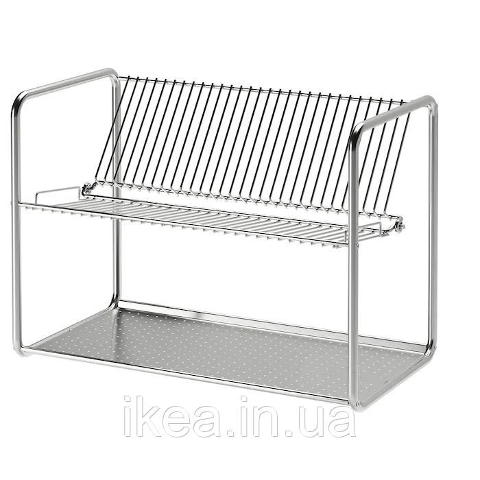 Двоярусна сушарка для посуду IKEA ORDNING 50x27x36 см сушка з нержавіючої сталі ІКЕА ОРДНІНГ