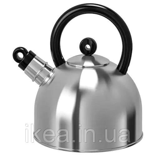 Чайник кухонный 2 литра IKEA ВАТТЕНТЕТ ИКЕА из нержавеющей стали со свистком для всех плит
