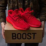 🔥 Кроссовки мужские Adidas Yeezy Boost 350 адидас изи буст красные повседневные спортивные легкие, фото 6