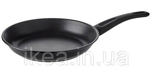 Сковорода Ø24см IKEA ХЕМЛАГАД ІКЕА алюмінієва кругла чорна з антипригарним покриттям Teflon® Select