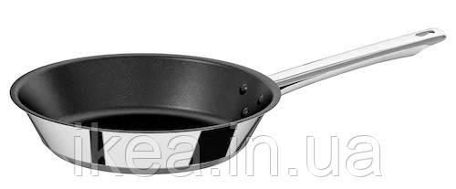 Сковорода Ø24см IKEA ОУМБЕРЛІГ ИКЕА из нержавеющей стали с антипригарным покрытием Teflon® Platinum plus