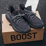 🔥 Кроссовки мужские Adidas Yeezy Boost 350 адидас изи буст черные повседневные спортивные рефлективные, фото 5