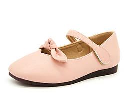 Туфли Apawwa 28 17 см Розовый N7-1 pink 28 17 см, КОД: 1705515