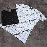 Мужская футболка Philipp Plein CK1831 белая, фото 2