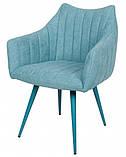 Кресло BONN бирюза NEW Nicolas (бесплатная доставка), фото 2