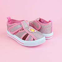 9048E Кеды на девочку розовые серия детской текстильной обуви тм Том.м размер 21,22,23,24,25,26