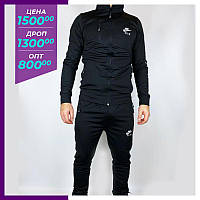 Мужской спортивный костюм Nike чёрный .Чоловічий спортивний костюм Nike темно-синій.