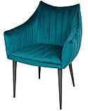 Кресло BONN морская волна велюр (бесплатная доставка), фото 2