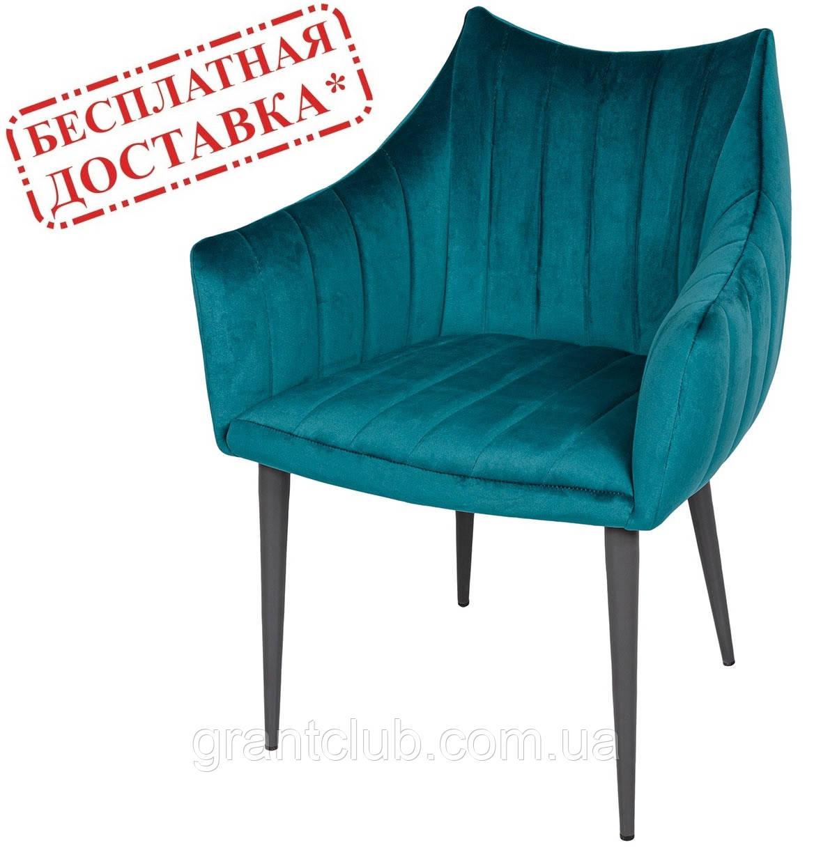 Кресло BONN морская волна велюр (бесплатная доставка)