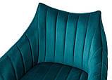 Кресло BONN морская волна велюр (бесплатная доставка), фото 4