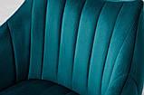 Кресло BONN морская волна велюр (бесплатная доставка), фото 5