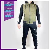 Мужской спортивный костюм Nike xаки. Чоловічий спортивний костюм Adidas хаки