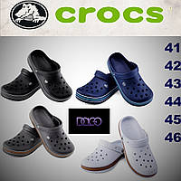 Мужские кроксы, crocs, босоножки, шлепанцы, сандалии, сабо из ЭВА. Медицинская обувь.
