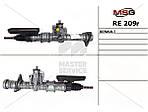 Рулевая рейка с ГУР для RENAULT 21 1986-1993 01.70.5420, 11-0570, 13503, 2GS5528, 503-00766, 7006111,