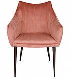 Кресло BONN терракот велюр (бесплатная доставка), фото 2