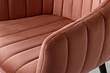 Кресло BONN терракот велюр (бесплатная доставка), фото 3