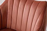 Кресло BONN терракот велюр (бесплатная доставка), фото 4