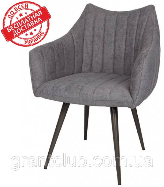 Кресло BONN темно-серый NEW Nicolas (бесплатная доставка)