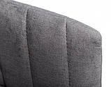 Кресло BONN темно-серый NEW Nicolas (бесплатная доставка), фото 5