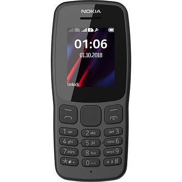 Мобільний телефон Nokia 106 New DS Dark Grey (106 New Grey)