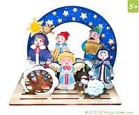 Апли Крапли Набор для Росписи Рождество (Р-1)