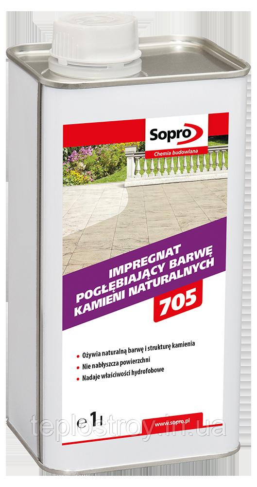 Sopro NFV 705 - Пропитка, углубляющая цвет натуральных камней 0,25мл