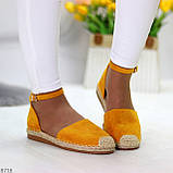 Актуальные солнечные желтые замшевые босоножки эспадрильи низкий ход, фото 4