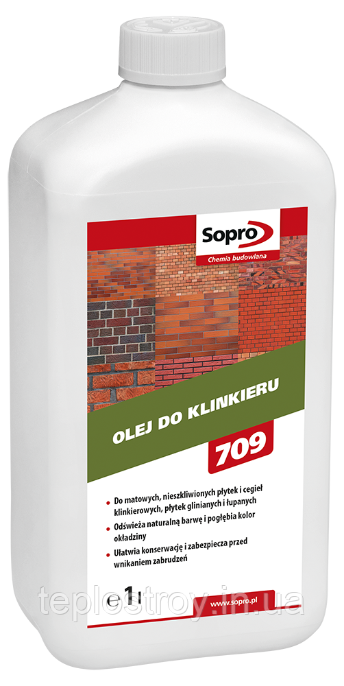 Sopro KL 709 - Клинкерное масло 5л