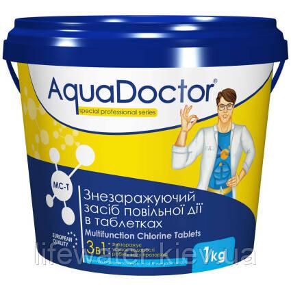 Средство 3 в 1 по уходу за водой длительного действия таб. 20 грамм AquaDoctor MC-T (1кг)