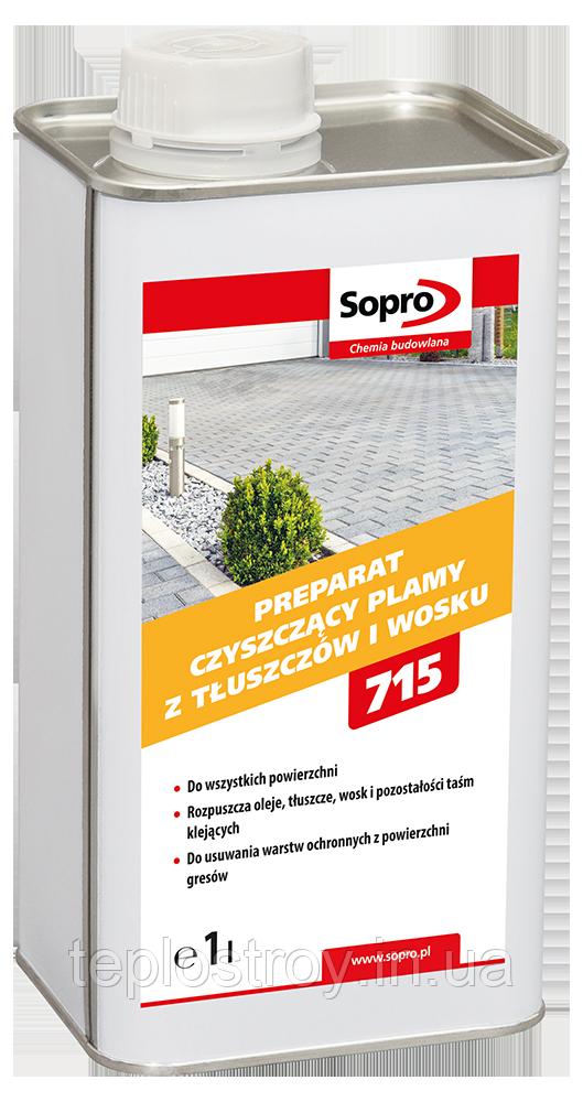 Sopro WE 715 - Засіб для очищення від жирових та воскових плям 0,25 мл