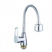 Змішувач для кухні Zegor SOP4-E WKB045