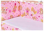 Защита в кроватку Qvatro Gold ZG-02  розовыя (мишка с шариками), фото 2