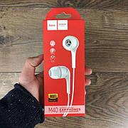 Проводные наушники вкладыши Hoco M40 с микрофоном вакуумные для телефона ПК компьютера ноутбука