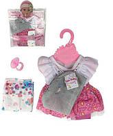 Комплект кукольной одежды для пупсов высотой до 42 см: наряд, шапочка, соска, памперс, вешалка в комплекте