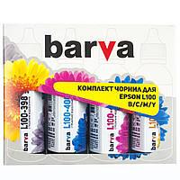 Комплект чернил BARVA EPSON L100/L210/L300/L350/L355 (T664) B/C/M/Y 90 гр (E-L100-090-MP)
