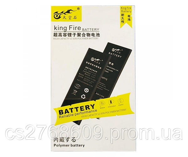 "Акумулятор Батарея ""King Fire"" Xiaomi BM46, Redmi Note 3"
