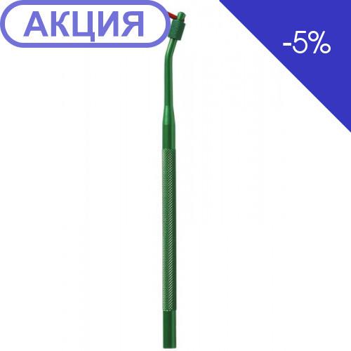 Curaprox UHS 410 Держатель для ершиков алюминиевый, зеленый