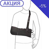 Плечевой ортез Ottobock Omo Immobil Sling 50A8 (Otto Bock)
