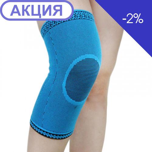Эластичный бандаж коленного сустава  Active A7-052 (Doctor Life)