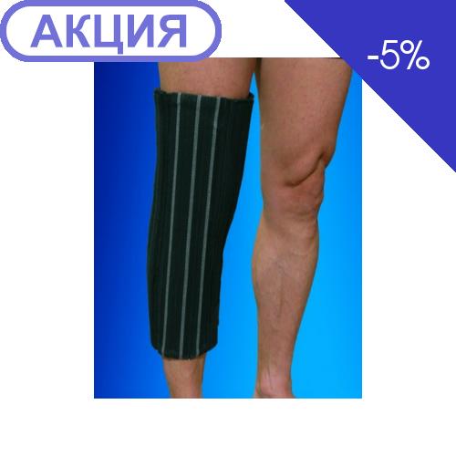 Тутор коленного сустава (40 см) (Osd)