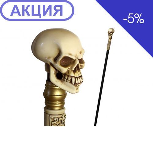 Трость Череп GC-Аrtis P-Skull-002BN-F (GC-Artis)